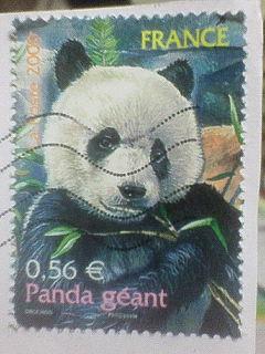 フランスのパンダ切手・2009FranceStamp.jpg