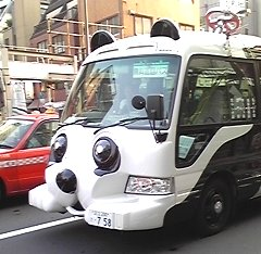 PANDABUS200905.jpg