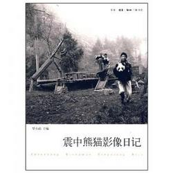 china-10608500.jpg