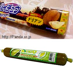 durian-photo.jpg