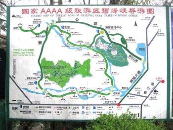 hekihoukyou-map2009.jpg