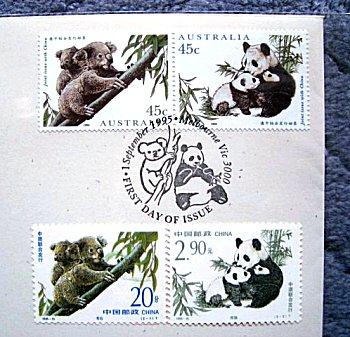 koala000panda.jpg