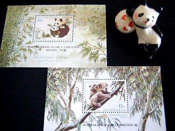 panda-and-koala1.jpg