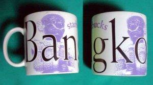 staba-bankok2009-000.jpg