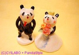 wedding-panda20090523.jpg
